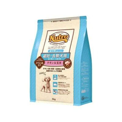 ナチュラル チョイス 避妊・去勢犬用 超小型~小型犬 成犬 生後8ヶ月以上 チキン&玄米(3kg)