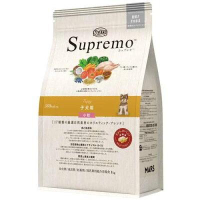 ニュートロ シュプレモ 子犬用 小粒(1kg)