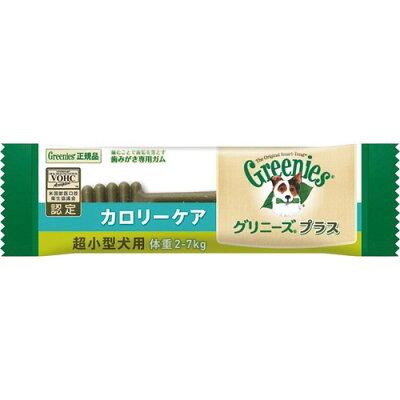 グリニーズプラス カロリーケア 超小型犬用(体重2-7Kg)(1本入)