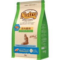 ナチュラルチョイス 室内猫用 アダルト サーモン(2kg)