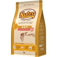 ニュートロ ナチュラルチョイス 減量用 アダルト チキン 2kg