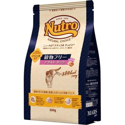 ナチュラルチョイス 猫用穀物フリー アダルト ダック(500g)