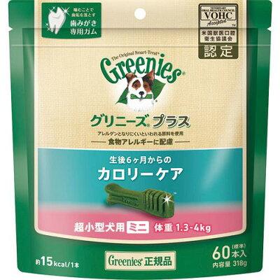 グリニーズ プラス カロリーケア 超小型犬用 ミニ 1.3-4kg(60本入)