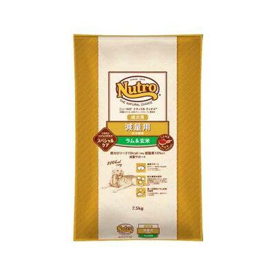 ニュートロ ナチュラル チョイス 減量用 全犬種用 成犬用 ラム&玄米(7.5kg)