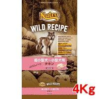 ニュートロ ワイルドレシピ 成犬用 チキン(4Kg)