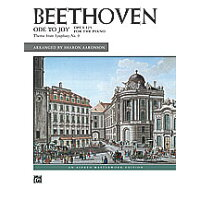 楽譜 ベートーヴェン 歓喜の歌 交響曲第9番より 中級ピアノ