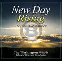 CD 新しい日がはじまる:S.ライニキー作品集II NEW DAY RISING 輸入CD