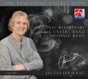 CD ヤン・ヴァンデルロースト・エッセンシャル・コレクション 8枚組 JAN VAN DER ROOST: THE ESSENTIAL COLLECTION 輸入CD