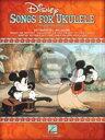 楽譜 ウクレレで弾くディズニー・ソングス