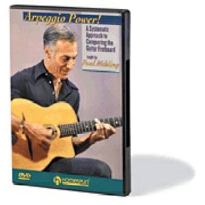 DVD アルペジオパワー! Arpeggio Power! 輸入DVD
