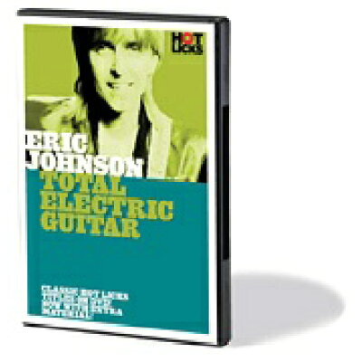DVD トータル・エレクトリックギター エリック・ジョンソン Eric Johnson - Total Electric Guitar 輸入DVD