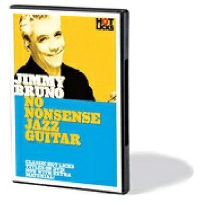 DVD ジミー・ブルーノ ジャズギター教則DVD Jimmy Bruno - No Nonsense Jazz Guitar 輸入DVD