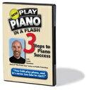 DVD スコット・ヒューストン あっという間に弾ける!ピアノブック ピアノ成功のための3つのステップ Scott Houston - Play Piano in a Flash! 輸入DVD