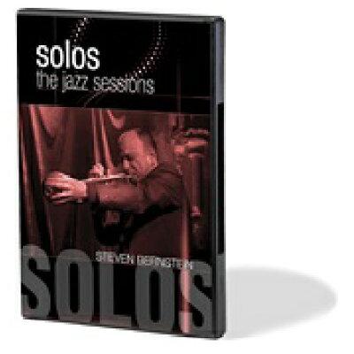 DVD スティーヴン・バーンスタイン ジャズセッションのソロ集 Steven Bernstein - Solos: The Jazz Sessions 輸入DVD