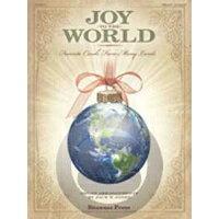 楽譜 ジョイ・トゥ・ザ・ワールド Joy to the World 輸入楽譜