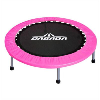 dabada ダバダ トランポリン 大型  耐荷重  簡単組立 子供から大人まで使用 ピンク