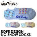 ワイルドシングス(WILD THINGS) ROPE DESIGN NO SHOW SOCKS ロープ デザイン ノー ショウ ソックス