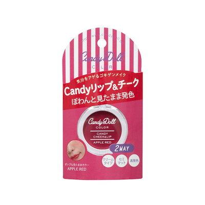 キャンディドール キャンディリップ&チーク アップルレッド 3g