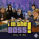 ニューゲームズオーダー アイム ザ ボス I'm the Boss 日本語版