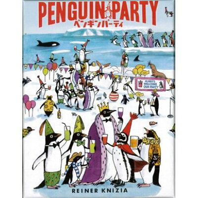 ニューゲームズ カードゲーム ペンギンパーティー