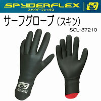 SpyderFlex スパイダーフレックス サーフグローブ SURF GLOVES スキンタイプ SGL37210