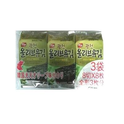 韓国のりジャパン 光天オリーブ油味付のり 8切8枚 3P 24枚