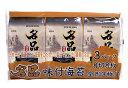 韓国のりジャパン 名品 味付海苔 8切8枚 3パック 24枚