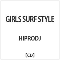GIRLS SURF STYLE~Hawaiian Resort Mix~ HIPRODJ