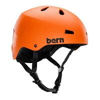 Bern バーン MACON Matte Orange メーコン マットオレンジ 自転車用 ヘルメット