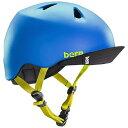 子供用 ヘルメット Sサイズ/Mサイズ 51.5~54.5cm /マットブルー バイザー bern ヘルメット NINO