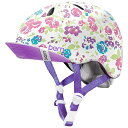 子供用 ヘルメット sサイズ/mサイズ 51.5-  /サテン ホワイト フローラル バイザー bern