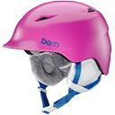 子供用 ヘルメット  XSサイズ/Sサイズ 51~53cm サテン ピンク  b