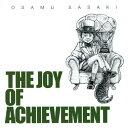 THE JOY OF ACHIEVEMENT/CD/ASRR-1603