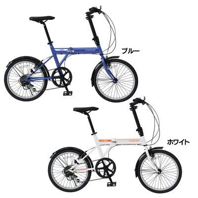 自転車のACTIVEPLUS911 ノーパンクFDB206SF ブルー
