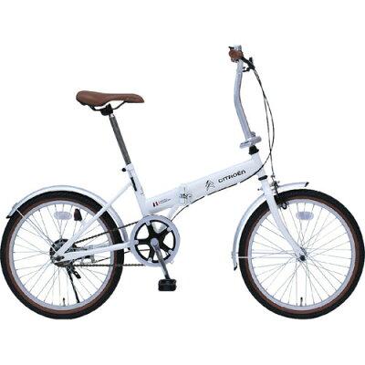 シトロエン 20インチ折りたたみ自転車 CITROEN FDB20G  MG-CTN20Gミムゴ 自転車 bicycle フォールディングバイク