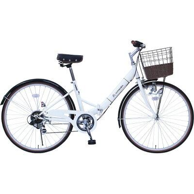 シトロエン シティFDB266SG MG-CTN266G 折りたたみ自転車 ボウリング 忘年会 新年会 幹事