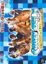 東海ビデオ DVD クレイジーオーシャン with 中村豪 in 種子島 vol.2
