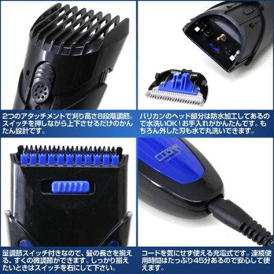SIS 電動ヘアクリッパー RQ-8028