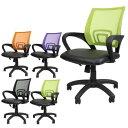 オフィス/デスク メッシュタイプ/PUレザー オフィスチェア 4カラー 8006-MSC