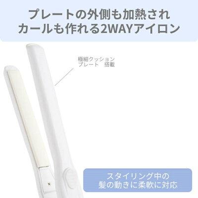 ARETI  ヘアアイロン マイナスイオン 2way 15mm I628PCPH-WH