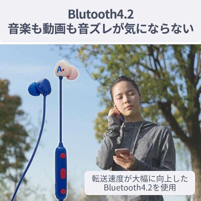 Areti ワイヤレスイヤホン KIKI e1835 ブルートゥース Bletooth 4.2 USB充電