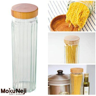 モクネジ Pasta Case 1個