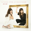 cross the crossroad/CD/CCPR-005