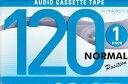 カセットテープ 120分テープ