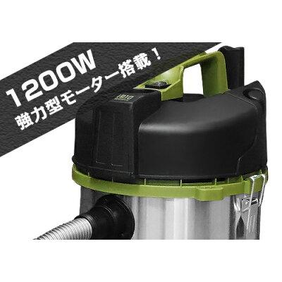 ミナト 業務用掃除機 乾湿両用バキュームクリーナー MPV-301