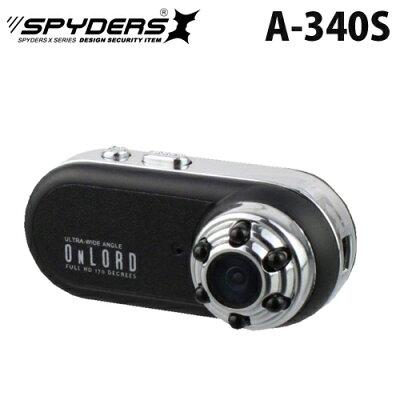赤外線 広角レンズ デジタル トイカメラ ウェラブルカメラ スパイダーズX A-340S シルバー