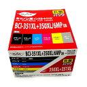 日本ナインスター BCI-351XL+350XL/6MP 互換インク C350/351-6P
