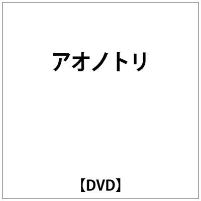 ミクニヤナイハラプロジェクト vol.3 青ノ鳥 DVD / 舞台