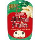 未来果実 ミライフルーツ りんご(12g)
