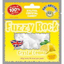 Fuzzy Rock(ファジーロック) キシリトールキャンディー レモン味(40g)